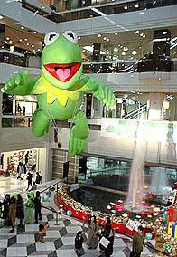 File:Kermitmall.jpg