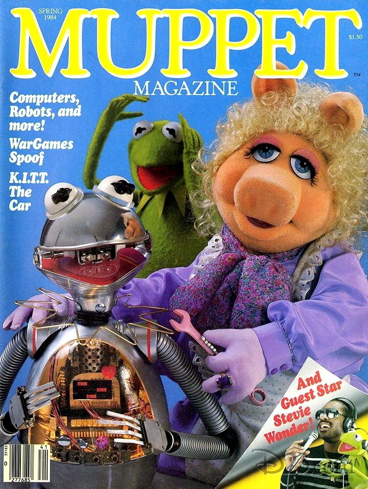File:Muppetmagazine6.JPG
