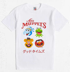 Junk food 2015 urban outfitters muppet kanji shirt