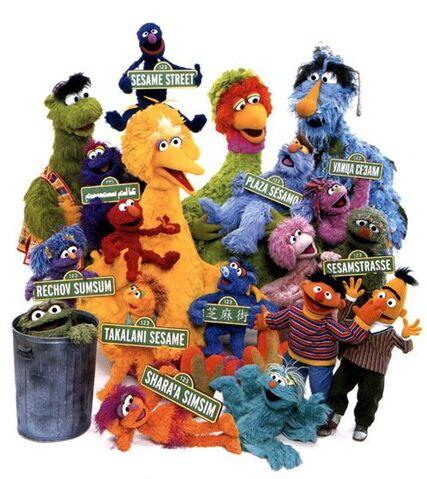 File:Sesameworkshopinternational01.jpg