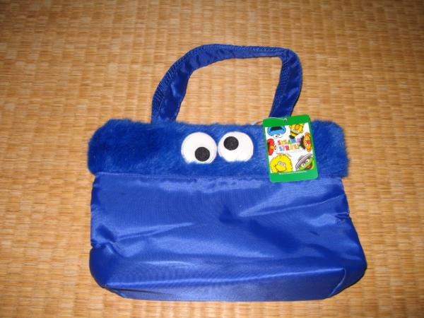 File:Cookiebag.jpg