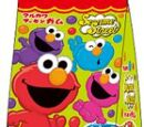 Sesame Street bubble gum