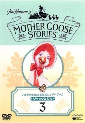 File:MGS-Jap-DVD3.jpg