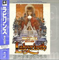 Labyrinth Japanese Laserdisc
