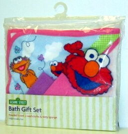 Hamco bath gift set