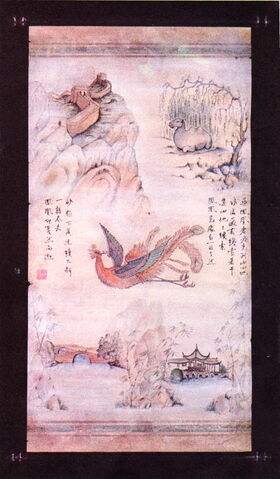 File:Bbinchina-scroll.jpg