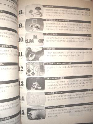 NHK2996b