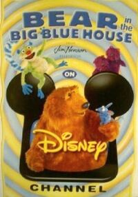 BearintheBigBlueHousePoster