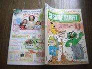 Sesame893