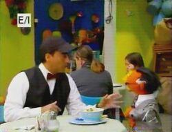WaiterAdal