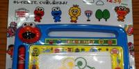 Sesame Street Colorful Sketcher (Universal Studios Japan)
