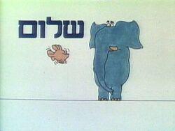 Jerusalem.shalom