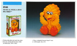 Illco 1992 baby toys musical peek-a-boo big bird