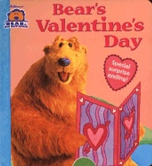File:BearsValentinesDay.jpg