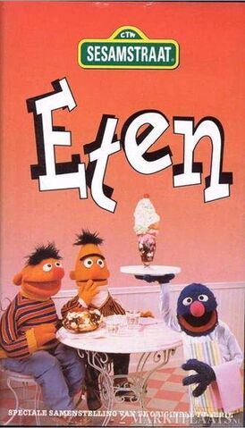 File:Etenvideo.jpg