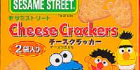 Sesame Street Cheese Crackers