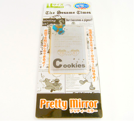 File:Cookiesideup.png