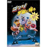 Muppetsfromspace2004japanesedvd