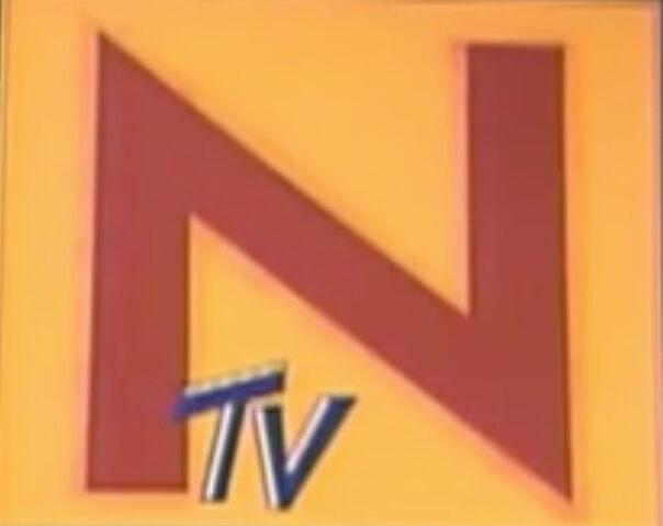 File:NTV.jpg