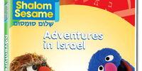Adventures in Israel