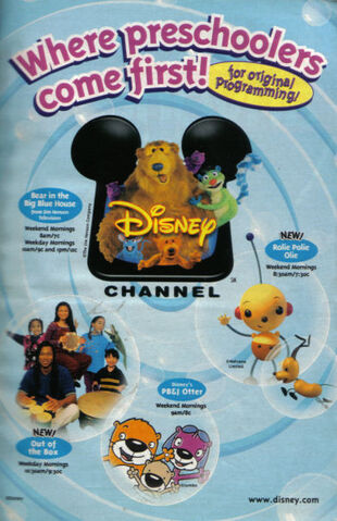 File:Where Preschoolers Come First TV Guide Ad.jpg