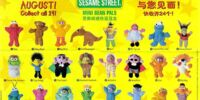 Sesame Street Happy Meal Mini Bean Pals