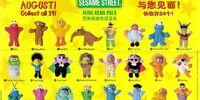 Sesame Street Happy Meal Mini Bean Pals