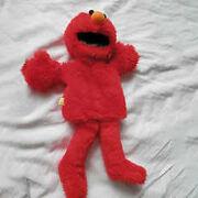 Elmo 44cm
