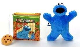 File:Takara-cookiepicturebook2.jpg