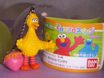 File:Big-bird-bandai-2.jpg