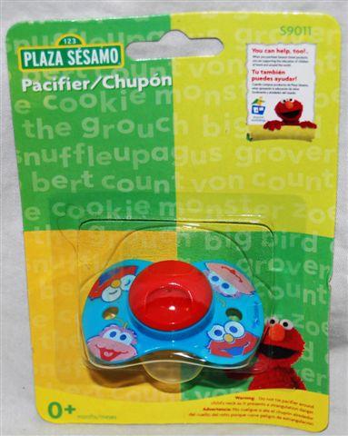 File:PlazaSesamoPacifier2.jpg