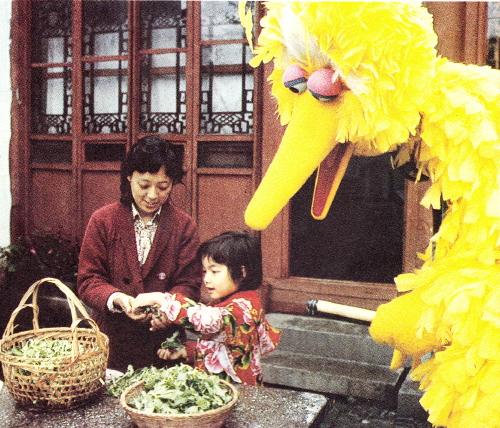 File:Bbinchina-explore.jpg