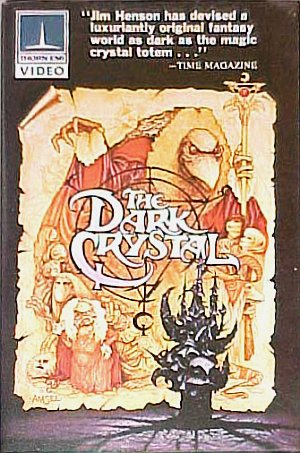 File:ThornEMIDarkCrystal1982Beta.jpg