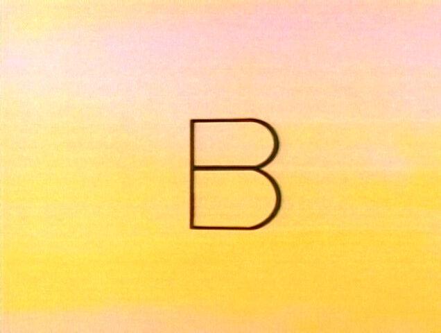 File:B-animation.jpg