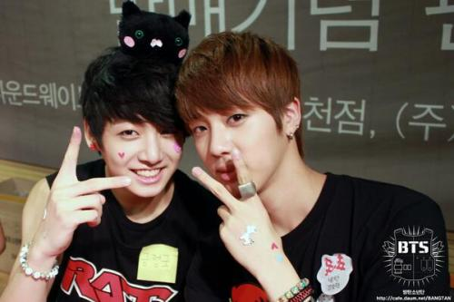 File:17505 jin-and-jungkook.jpg