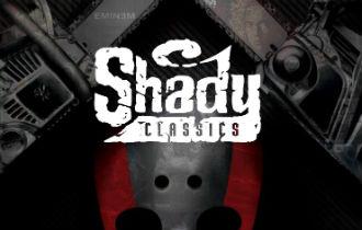 File:Shady XV.jpg