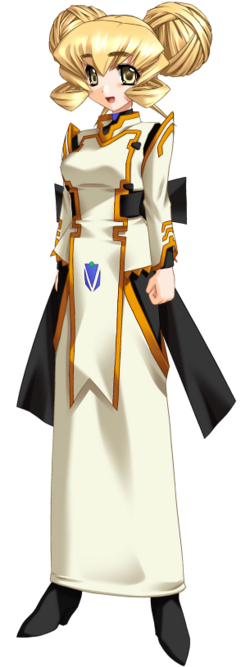 Ebisu Alternative Guard Uniform
