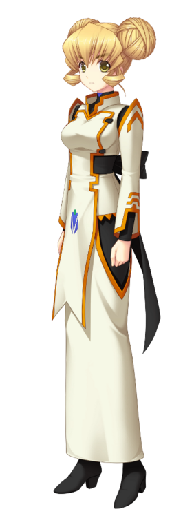 Ebisu Chronicles 04 Uniform