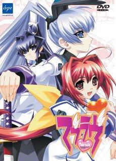 Muv-Luv DVD-ROM cover