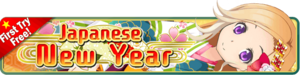 Japanese New Year banner