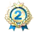 Achievement-2