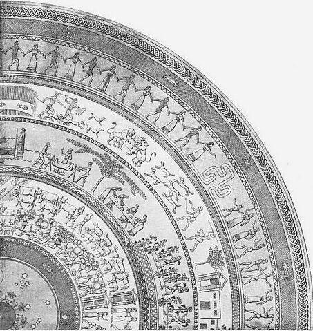 File:Shield of Achilles 1.jpg