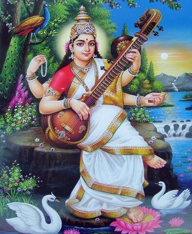 File:Saraswati.jpg