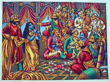 File:220px-Draupadi s presented to a parcheesi game.jpg