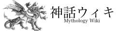 File:MythologyWikiJapaneselogo.png