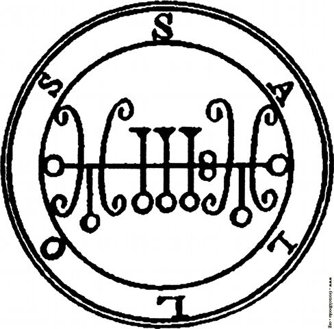 File:019-Seal-of-Sallos-q100-1036x1018.jpg