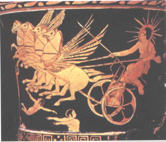 File:Helios chariot.jpg