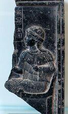 220px-Relief Ninsun Louvre AO2761