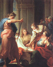 220px-Batoni, Pompeo ~ Achilles at the Court of Lycomedes, 1745, oil on canvas, Galleria degli Uffizi, Florence