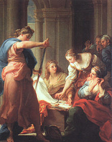 File:220px-Batoni, Pompeo ~ Achilles at the Court of Lycomedes, 1745, oil on canvas, Galleria degli Uffizi, Florence.jpg